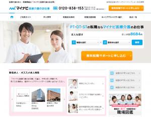 マイナビ介護職のホームページ画像