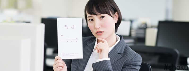 営業事務の給与について疑問を持つ女性