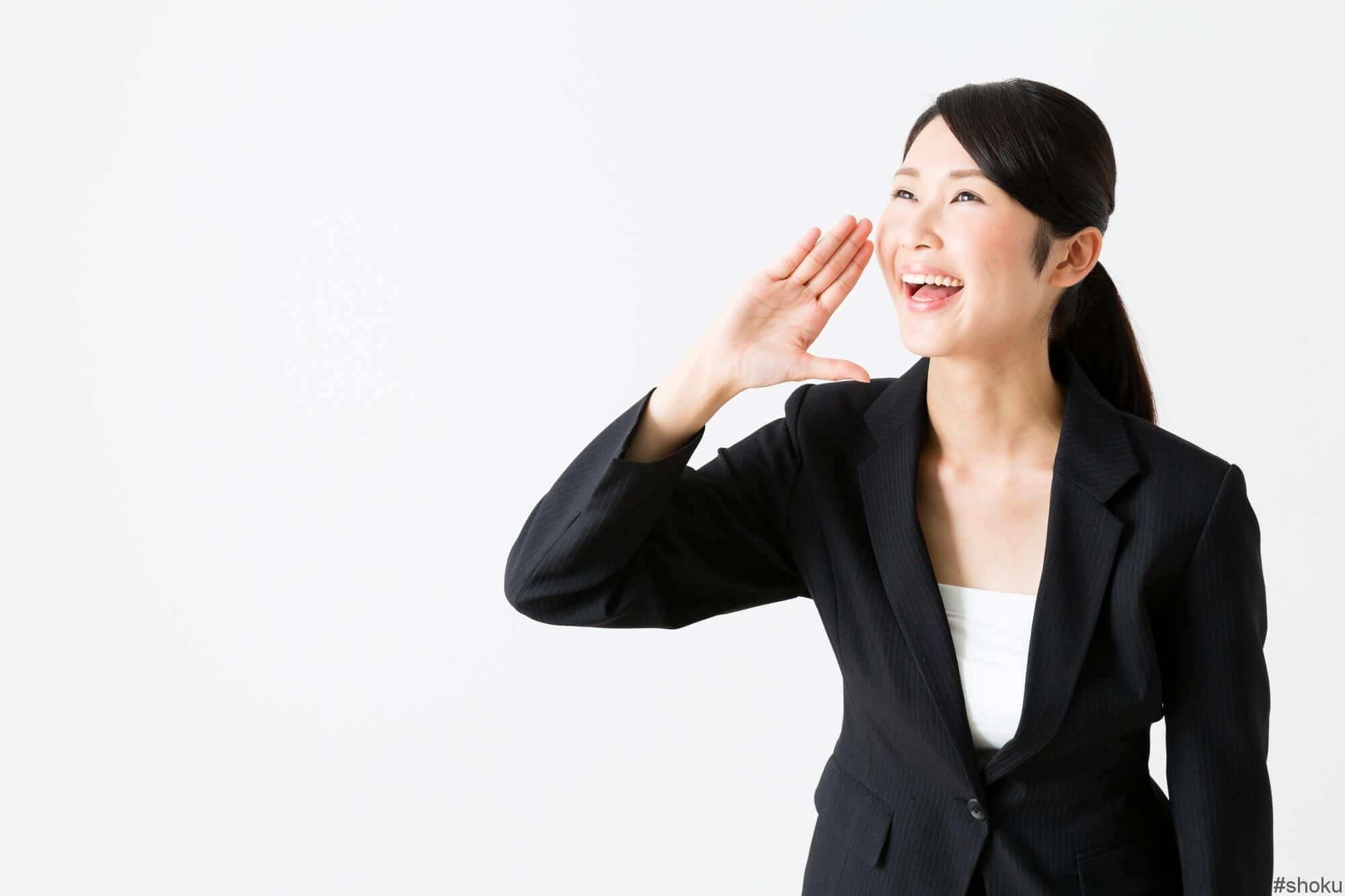 どんなスキルが役に立ったかを営業事務の経験者に聞く女性