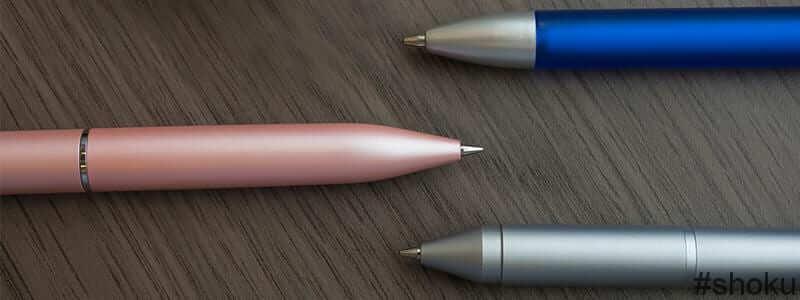 経理の仕事に応募するために用意した書きやすいペン
