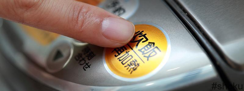 電化製品などの商品の使い方に関する問い合わせ対応