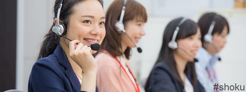 コールセンターで生き生きと働く女性