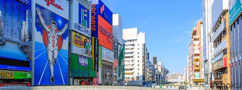 主婦におすすめの派遣会社大阪市
