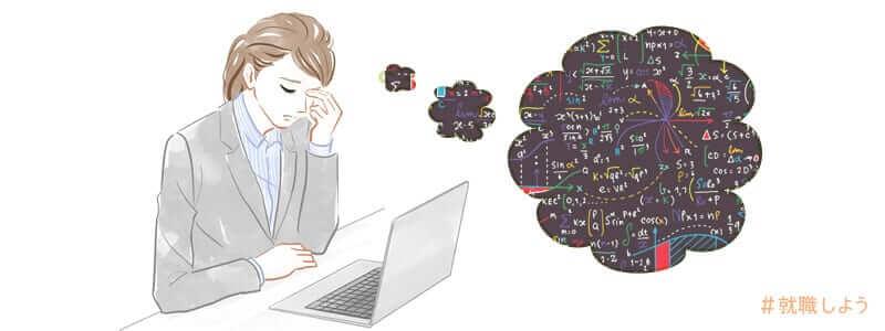 頭の回転が速いと経理の仕事の自己PRで強みとなる