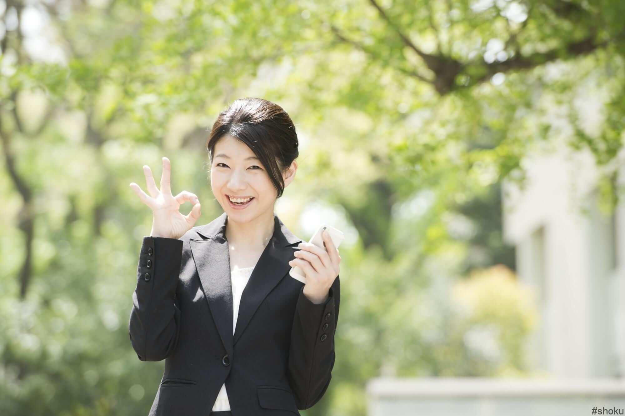 理想の経理事務の仕事に転職しようと意気込む女性