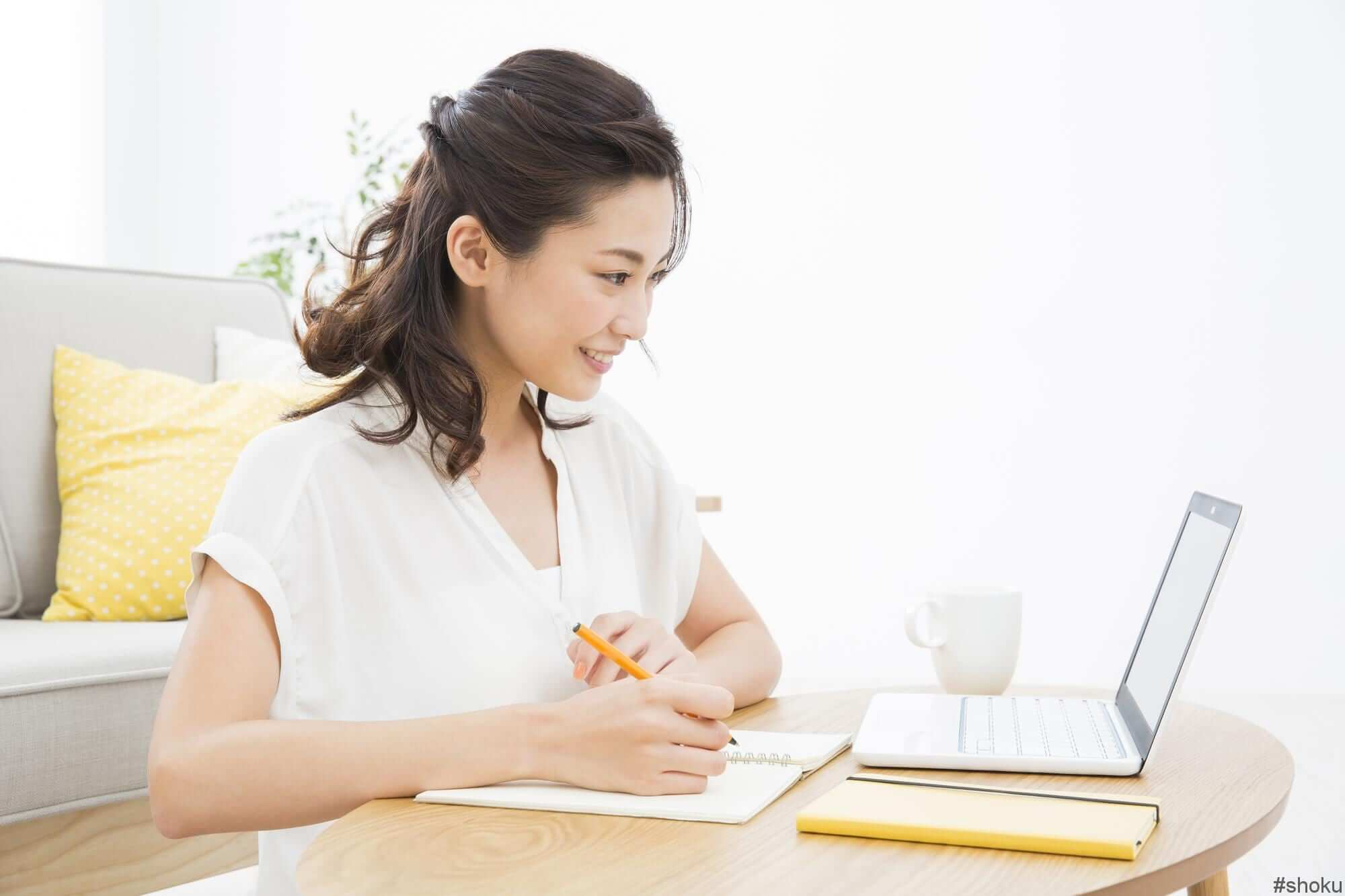 派遣会社のオンライン登録を行う女性