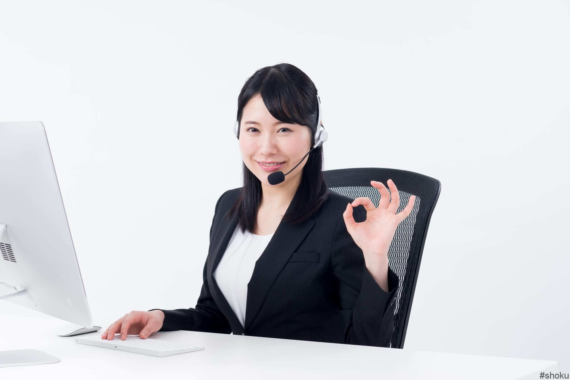 コールセンターの仕事にやりがいを感じている女性