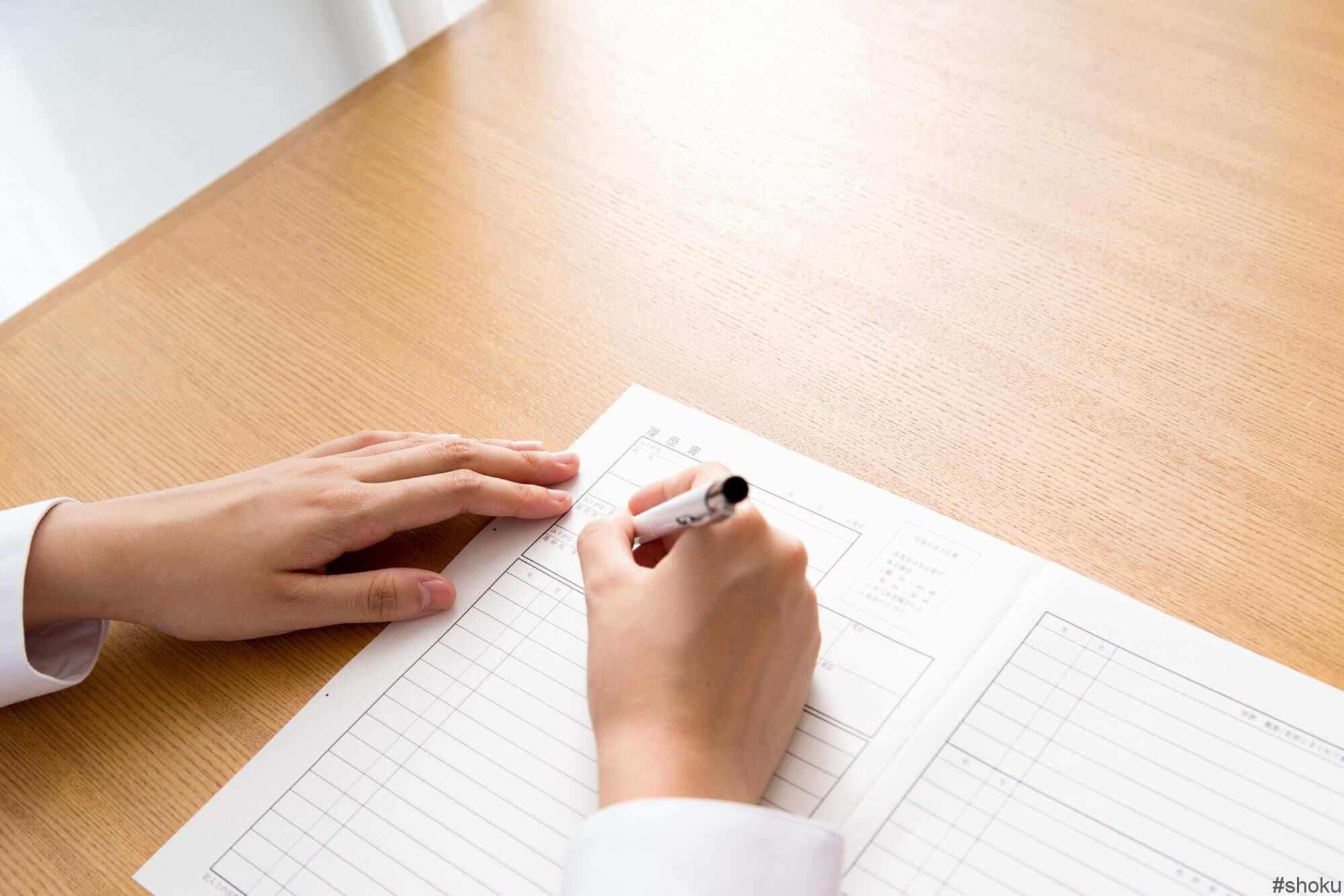 経理の仕事に応募する際の履歴書を記入している女性