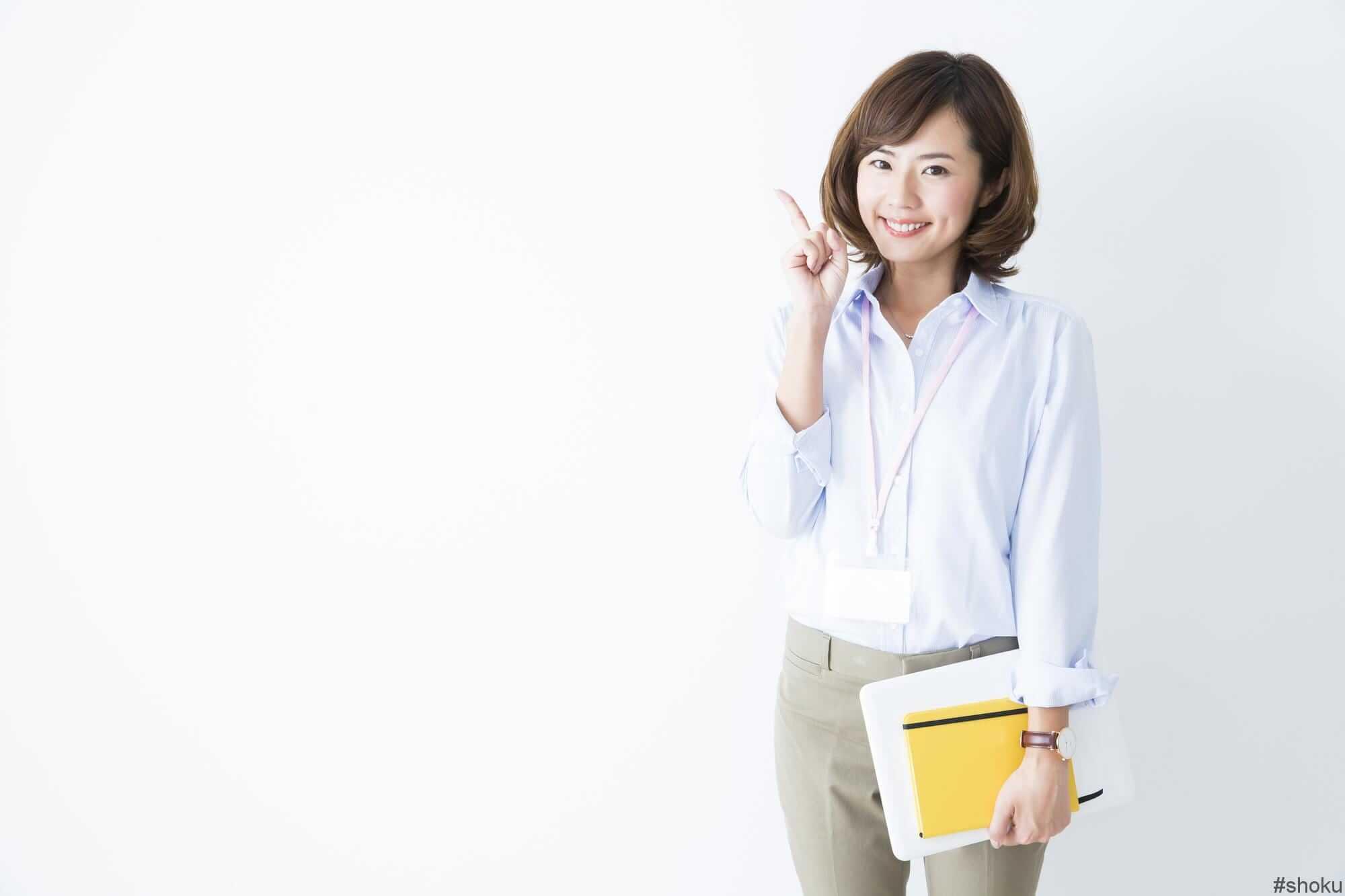 時給は上がりづらいので交渉しつつもスキルアップを勧める女性