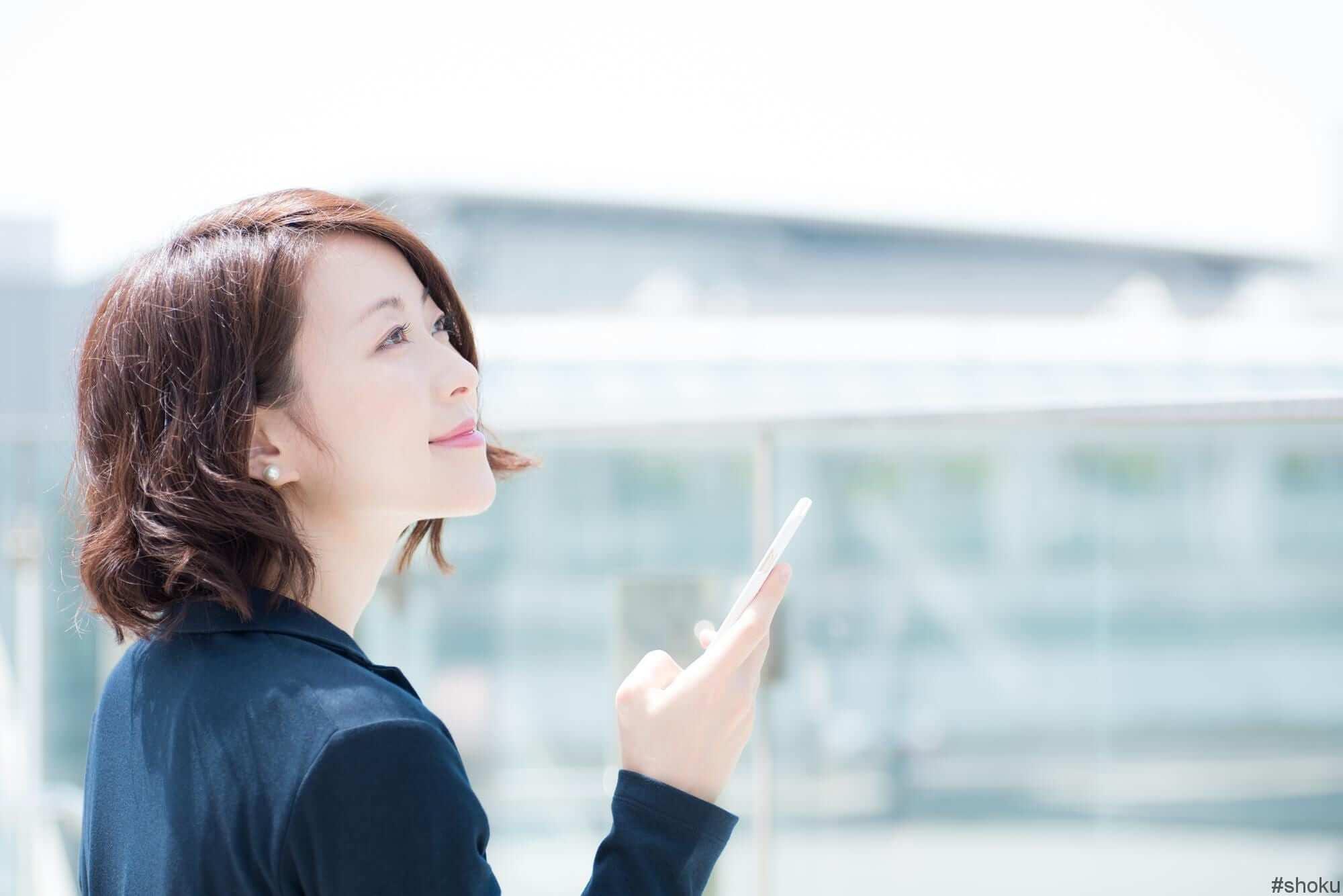 1日で複数の派遣会社にまとめて登録しようと考える女性