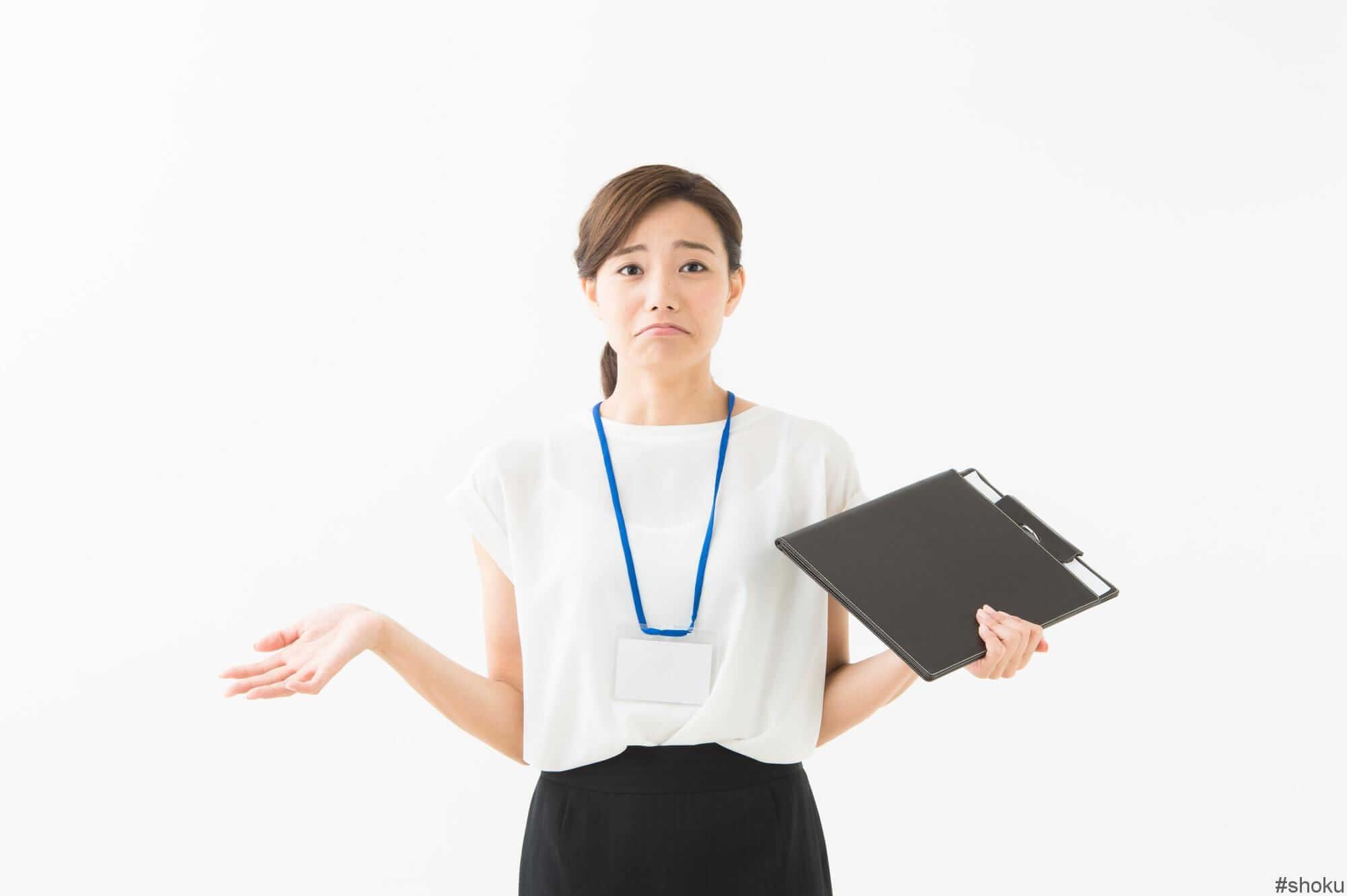 営業事務と営業アシスタントの違いは何かわからず困る女性
