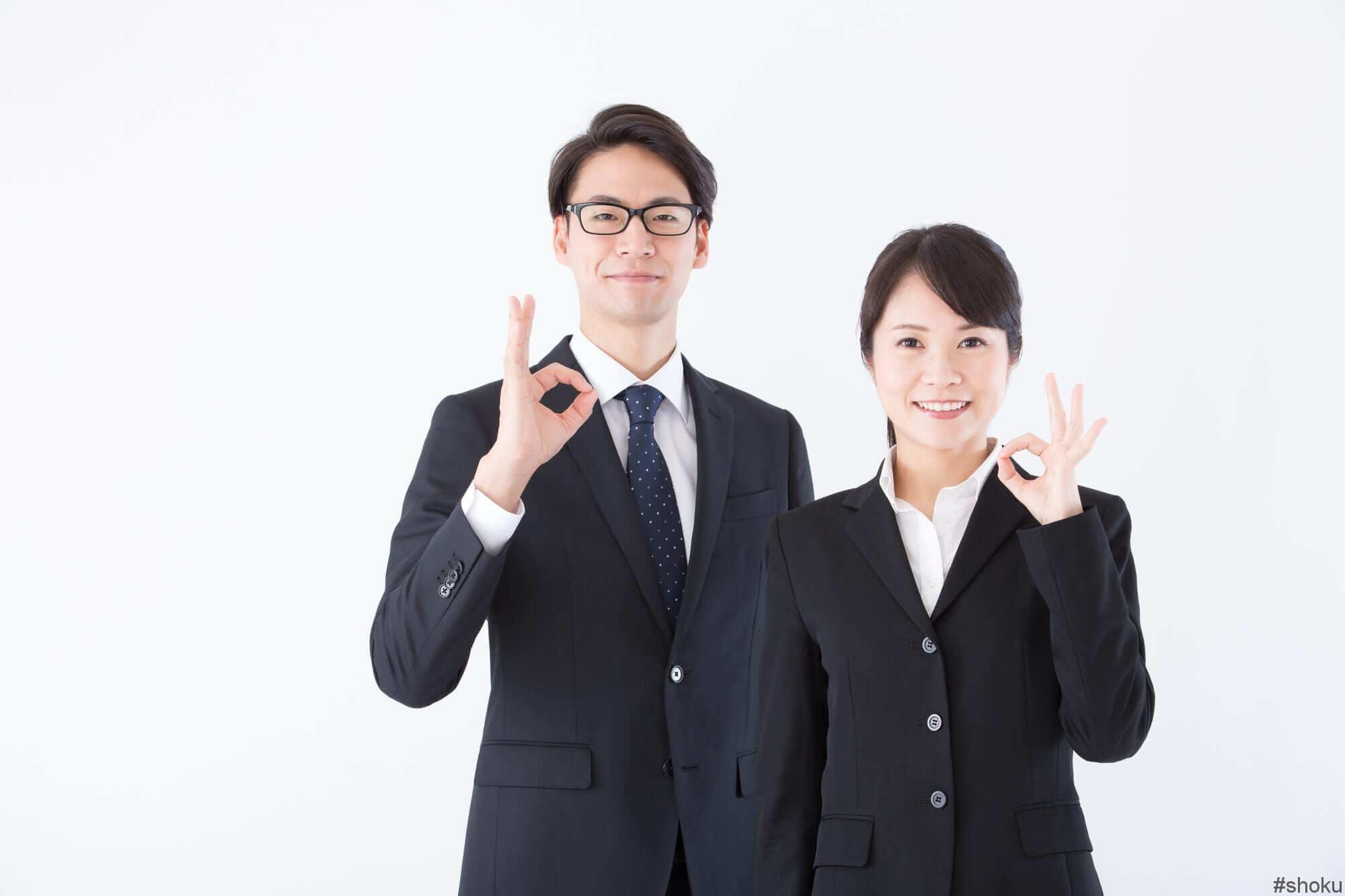転職エージェントを上手に利用して、福岡で円滑な転職活動を!と勧める男女