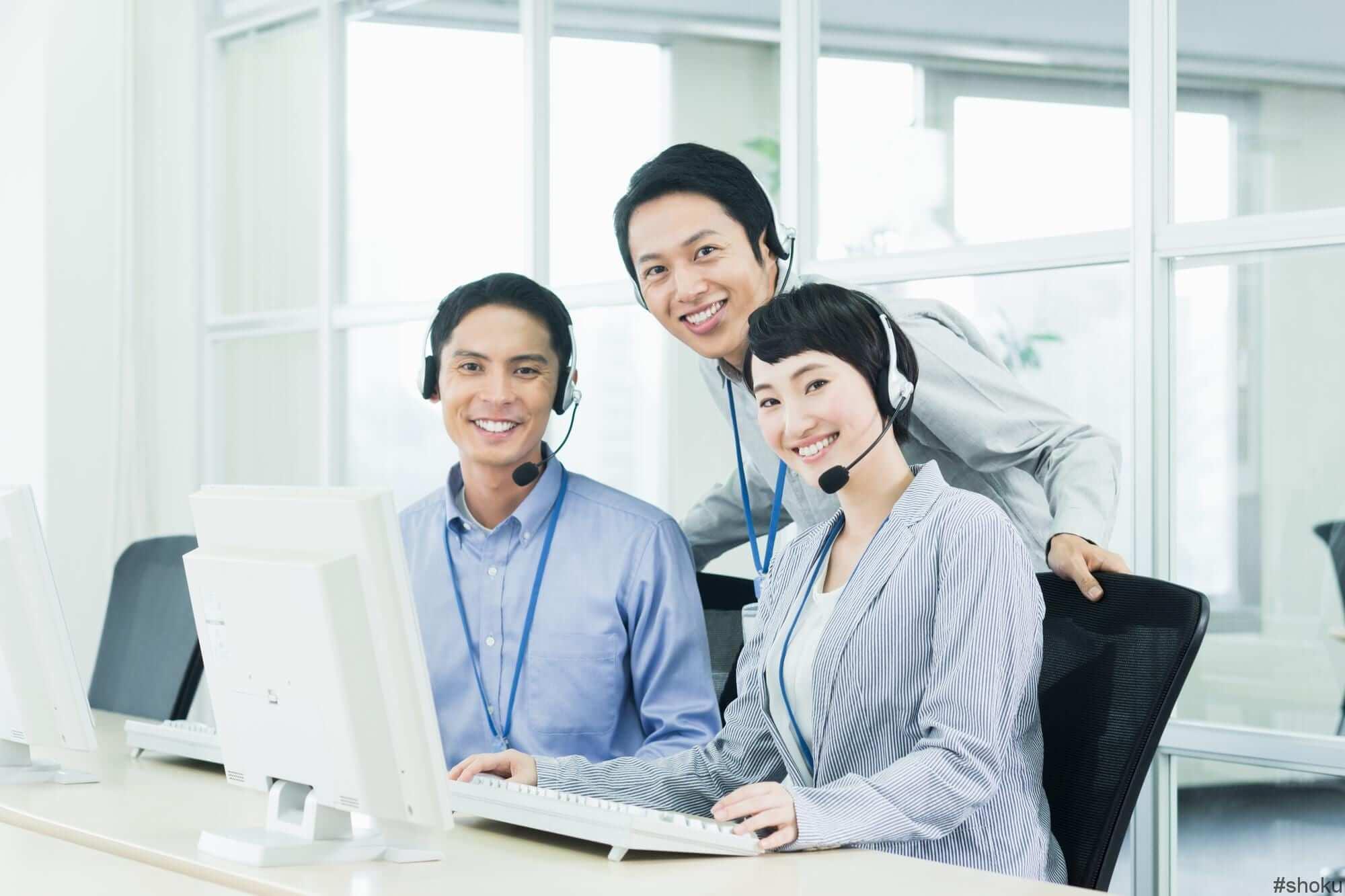 コールセンターで働くことによりやりがいを感じている男女