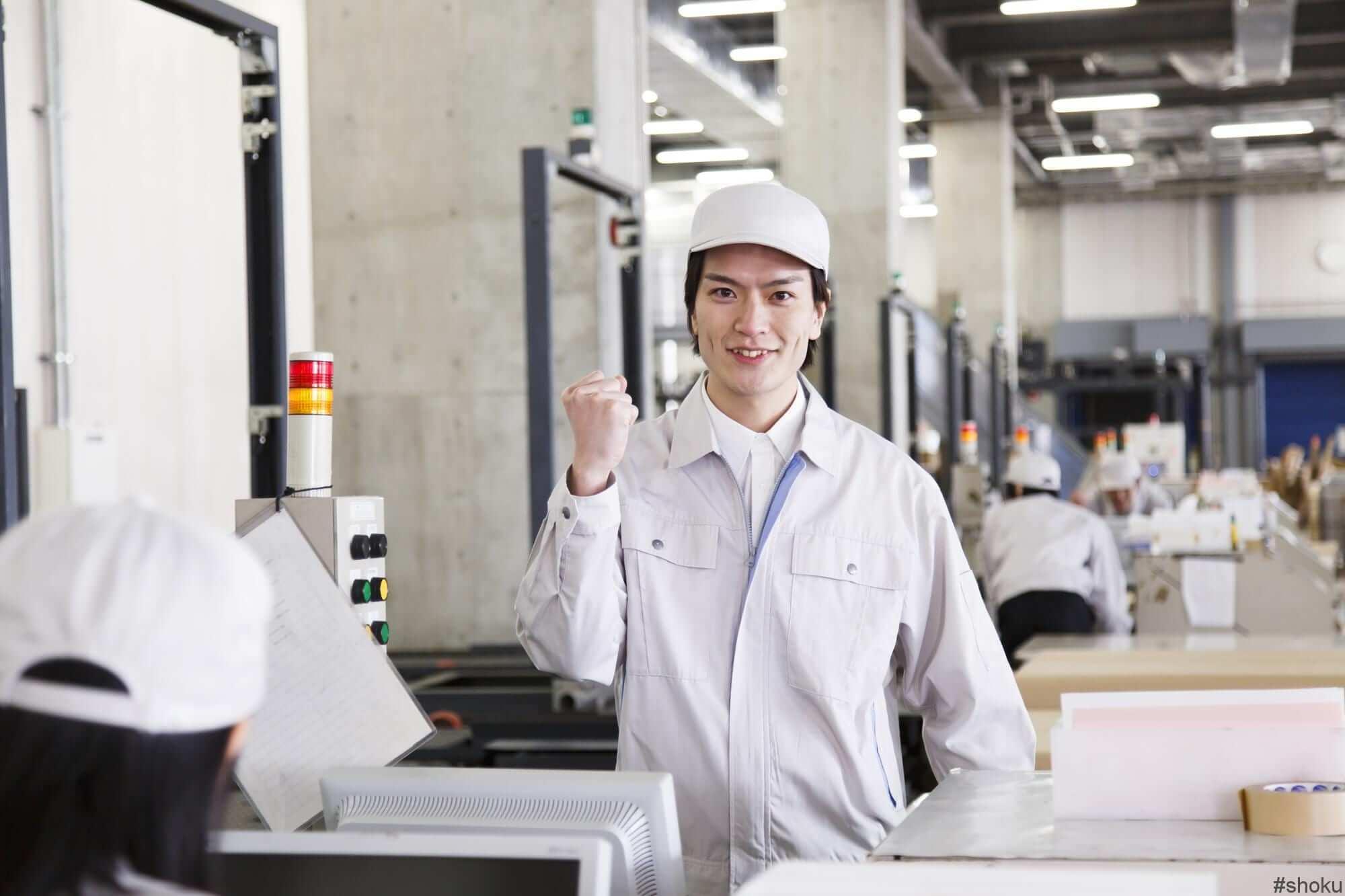 札幌市で「製造業・工場ワーク」を探すなら派遣会社