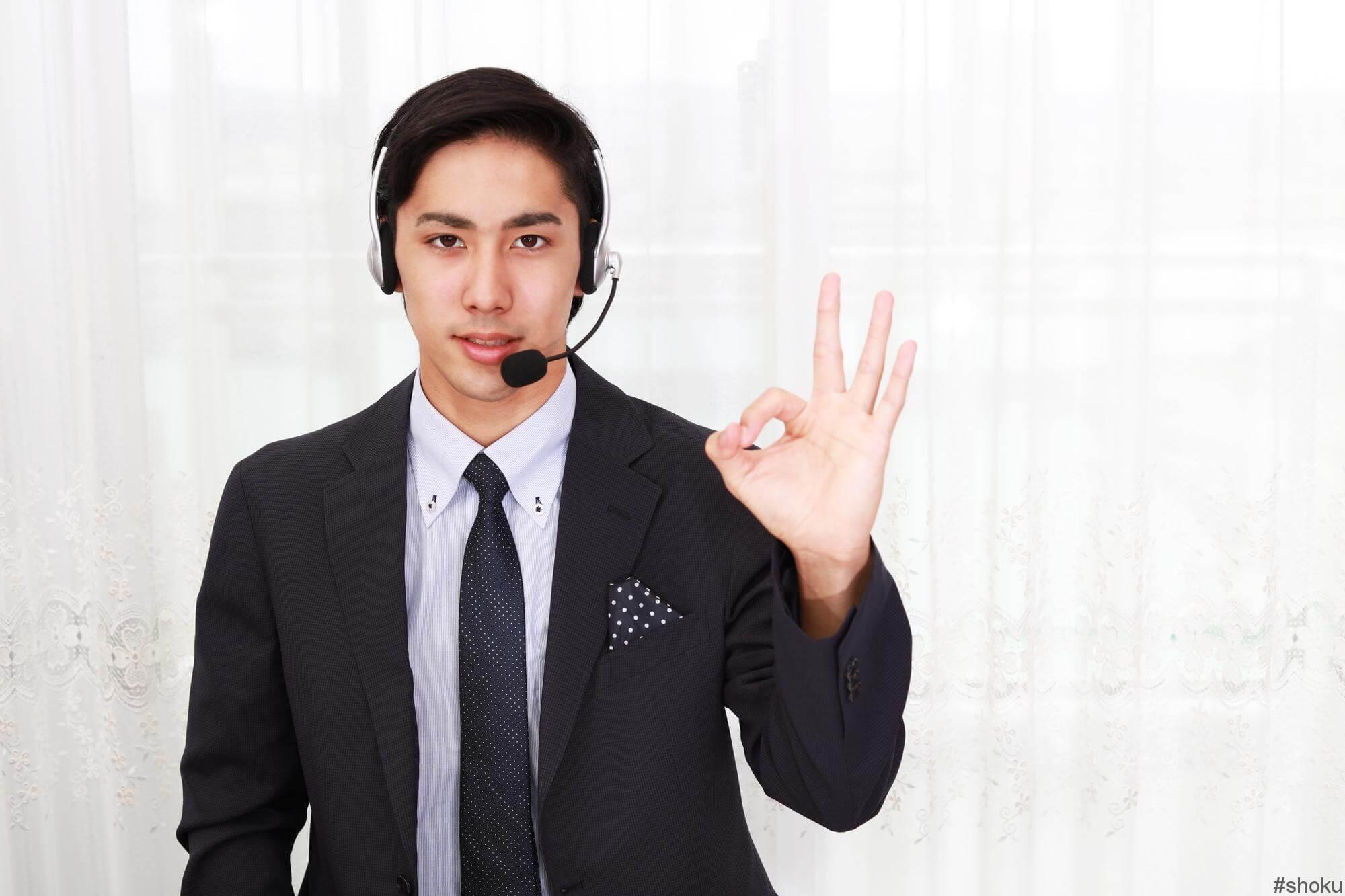 男性がコールセンターで働く事によるメリットを説明する男性