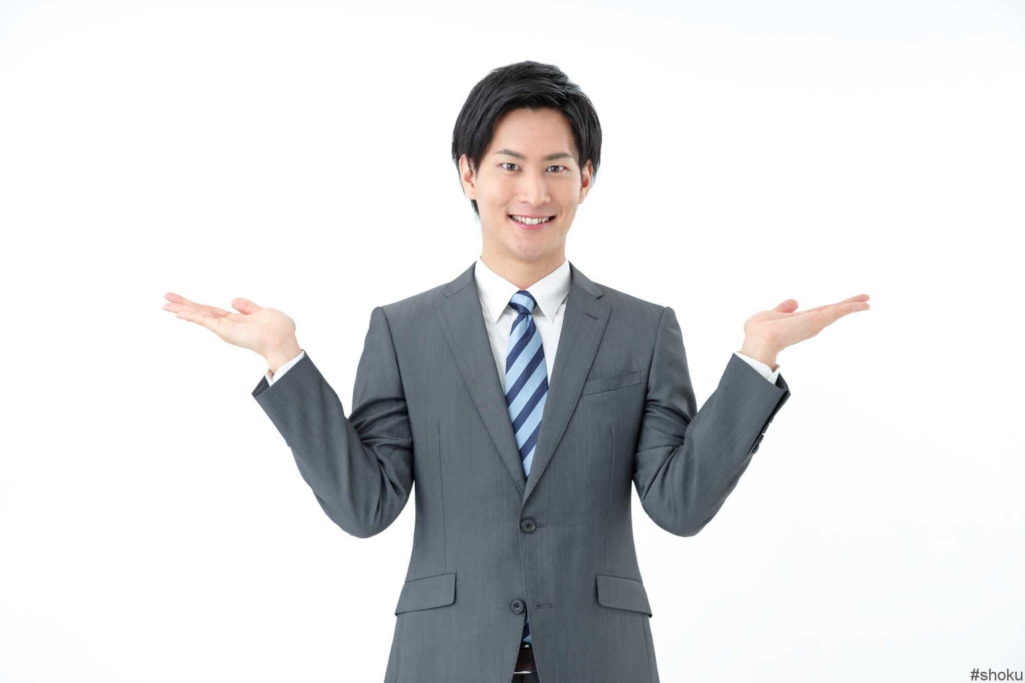 【職種別】求人件数比較ランキング!!