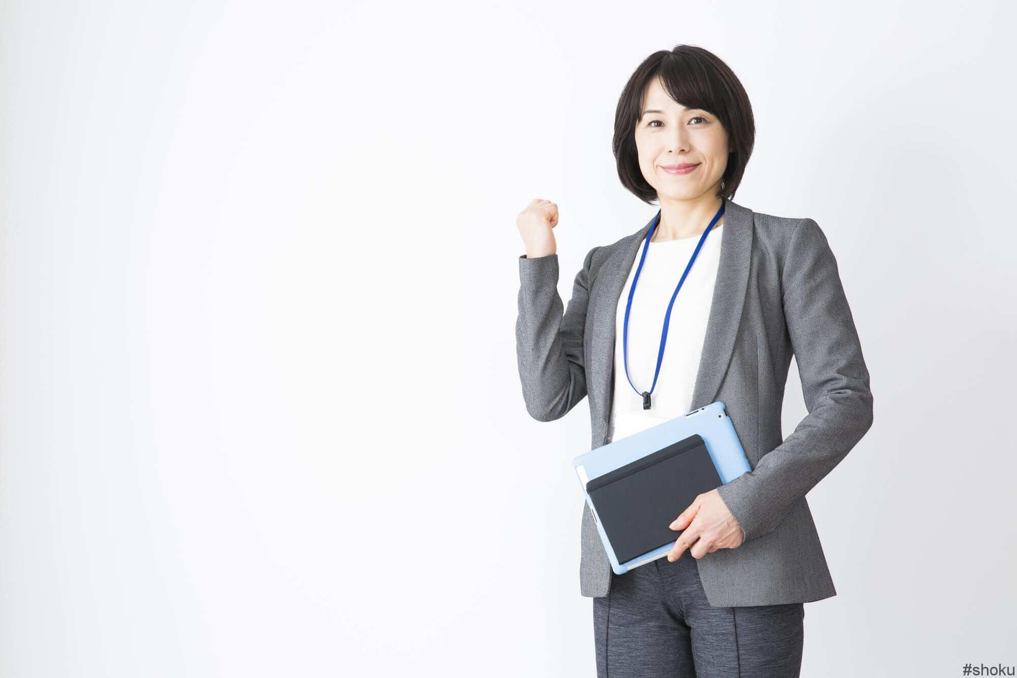40代女性におすすめ派遣会社ランキング