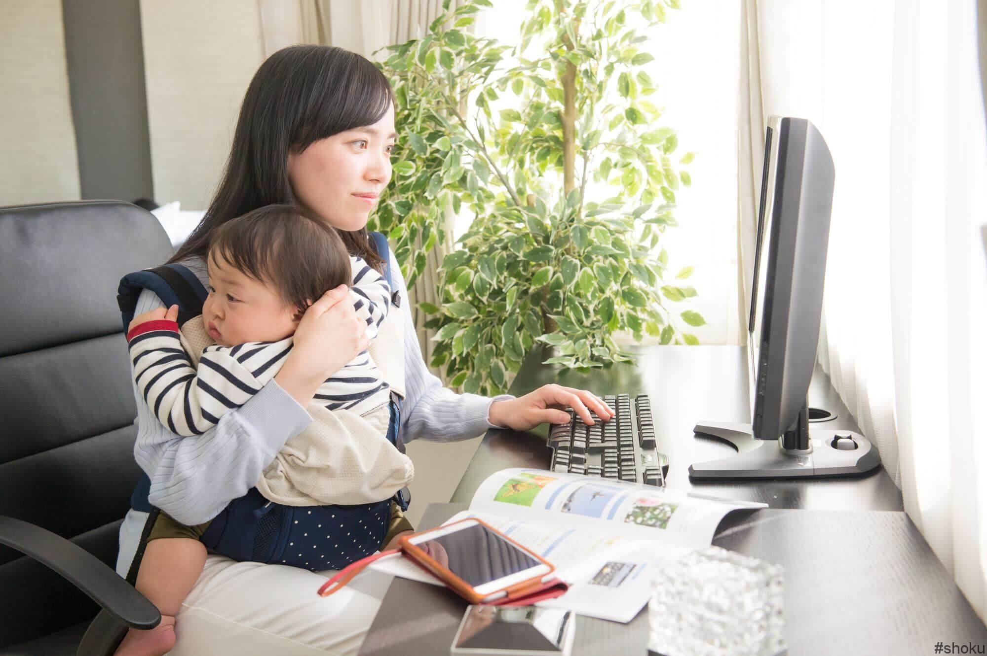 企業の育休・産休取得実績の情報を知りたい!