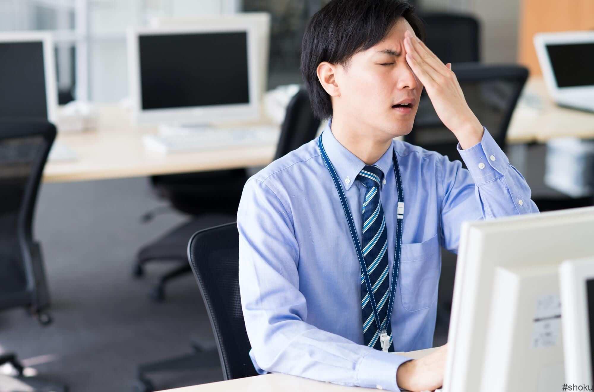 男性が派遣事務で働くのは厳しいと実感する男性