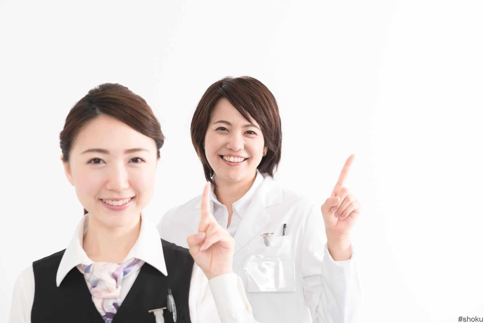 医療事務に適正のある人について話す女性