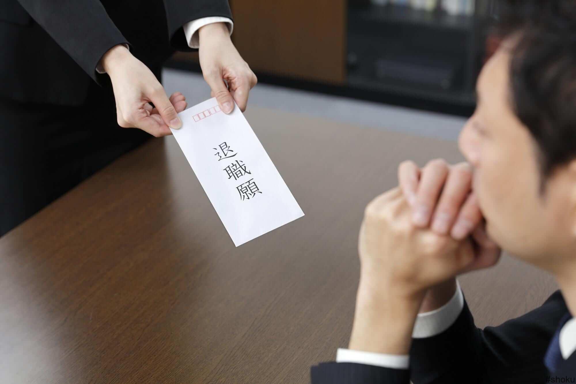 退職願いを上司に提出する派遣事務社員