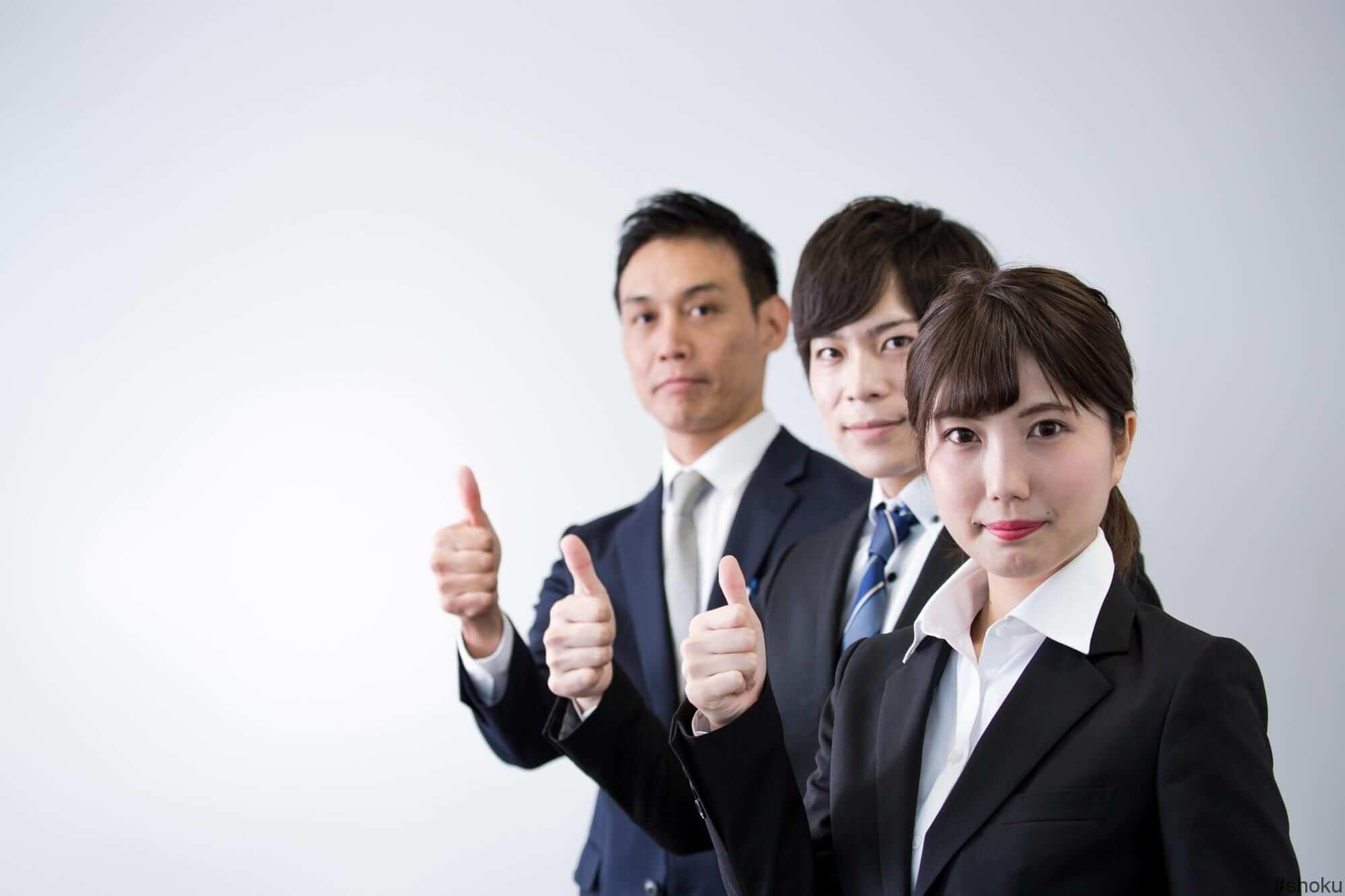 人気業界の営業職希望