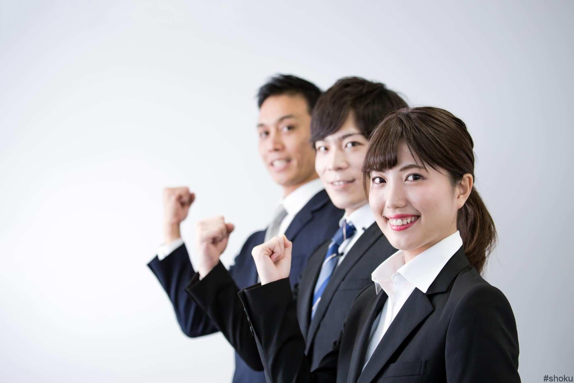 大阪に強い転職サイトでいい求人を見つけて!