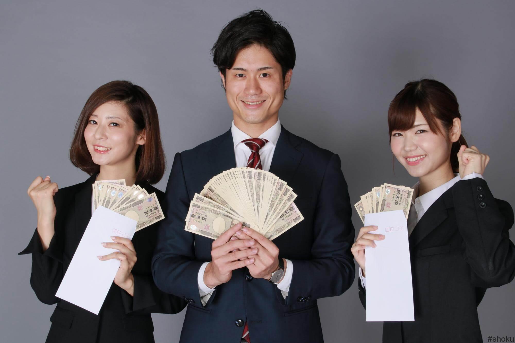 収入が増えて喜ぶ人々