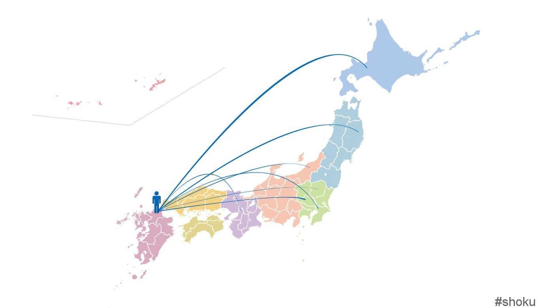 福岡から福岡県外へ