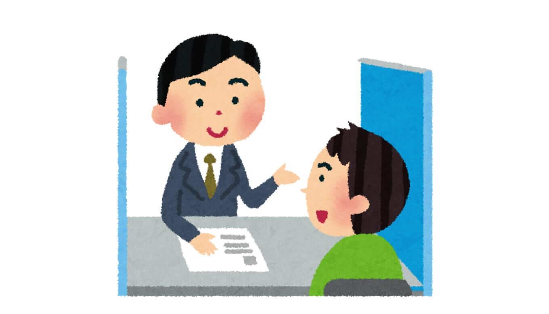 効率的に転職エージェントに登録するには?