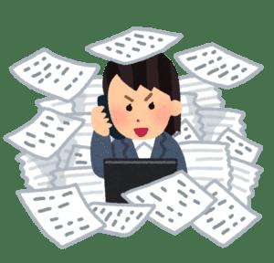 「派遣会社」特徴と求人数