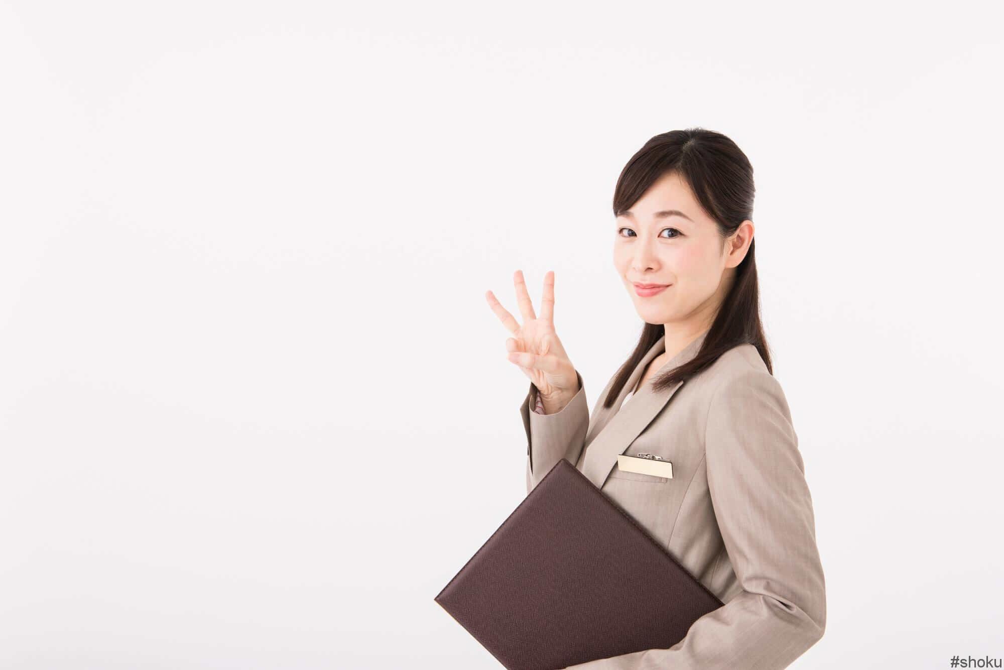 専業主婦の方が面接のときに注意すべきポイント