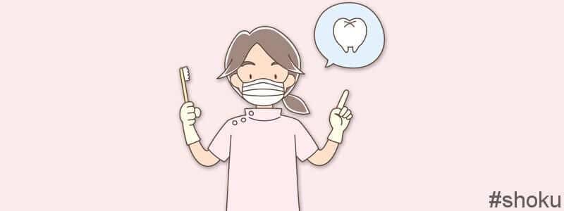 シンママ 歯科衛生士