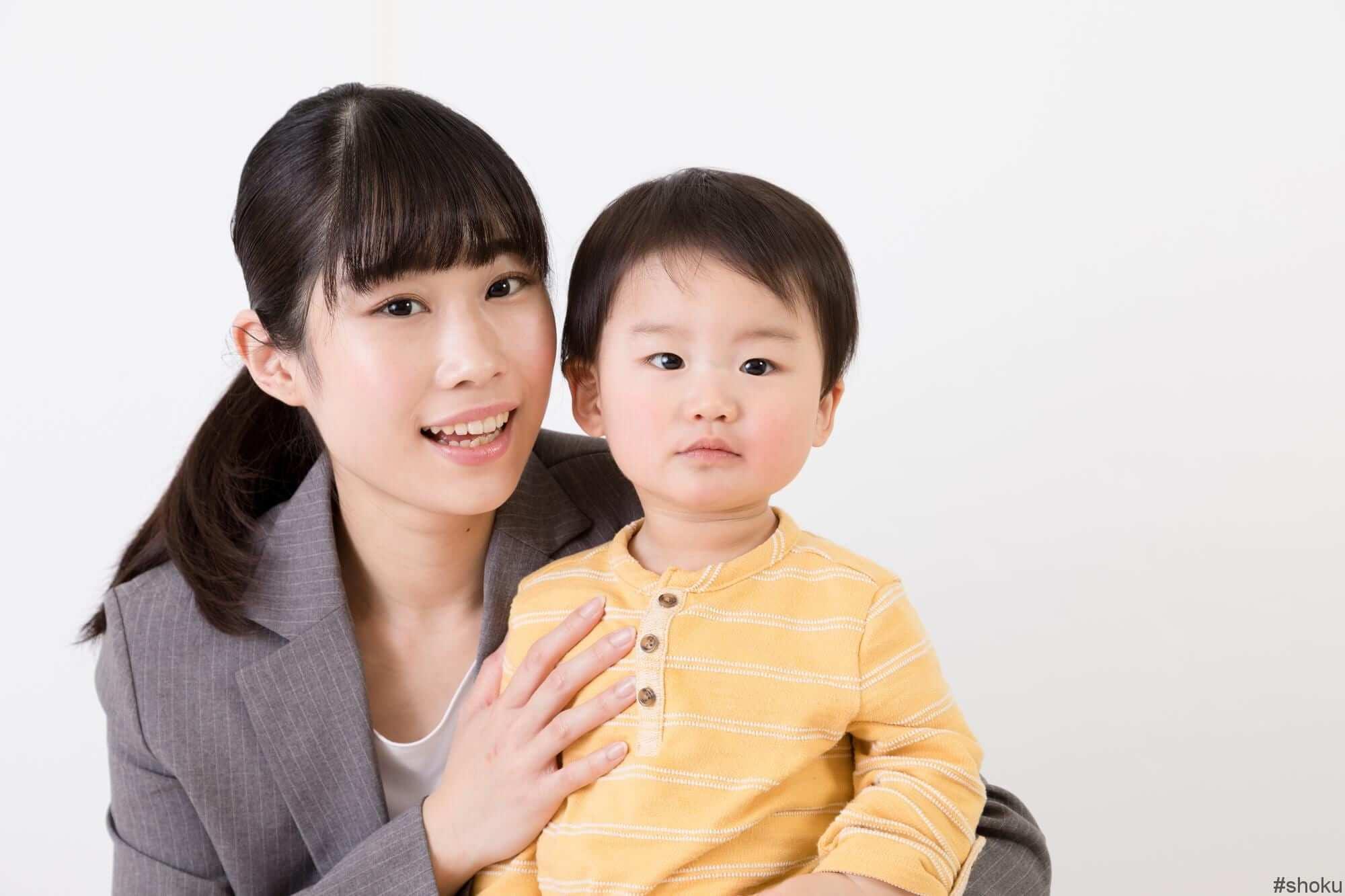 育児と仕事を両立したい