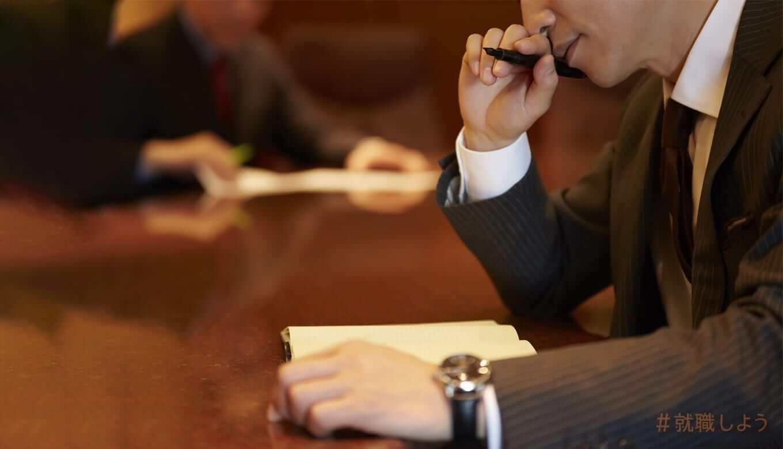 外資系企業はもともと求人数が少ない