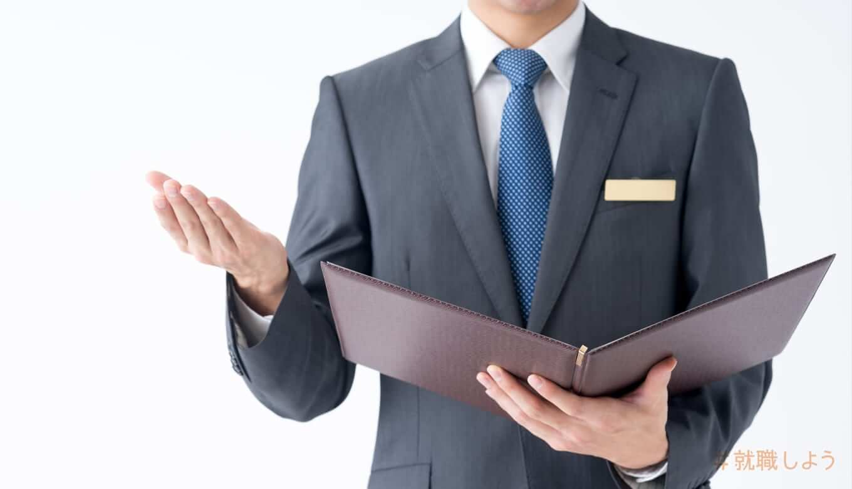 外資系企業を狙う