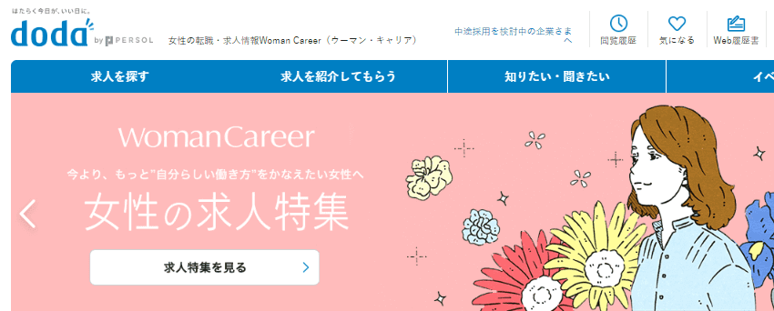 doda Woman Career