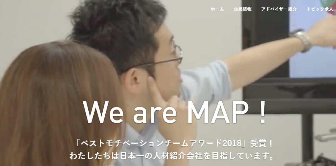 mapのホームページ画像