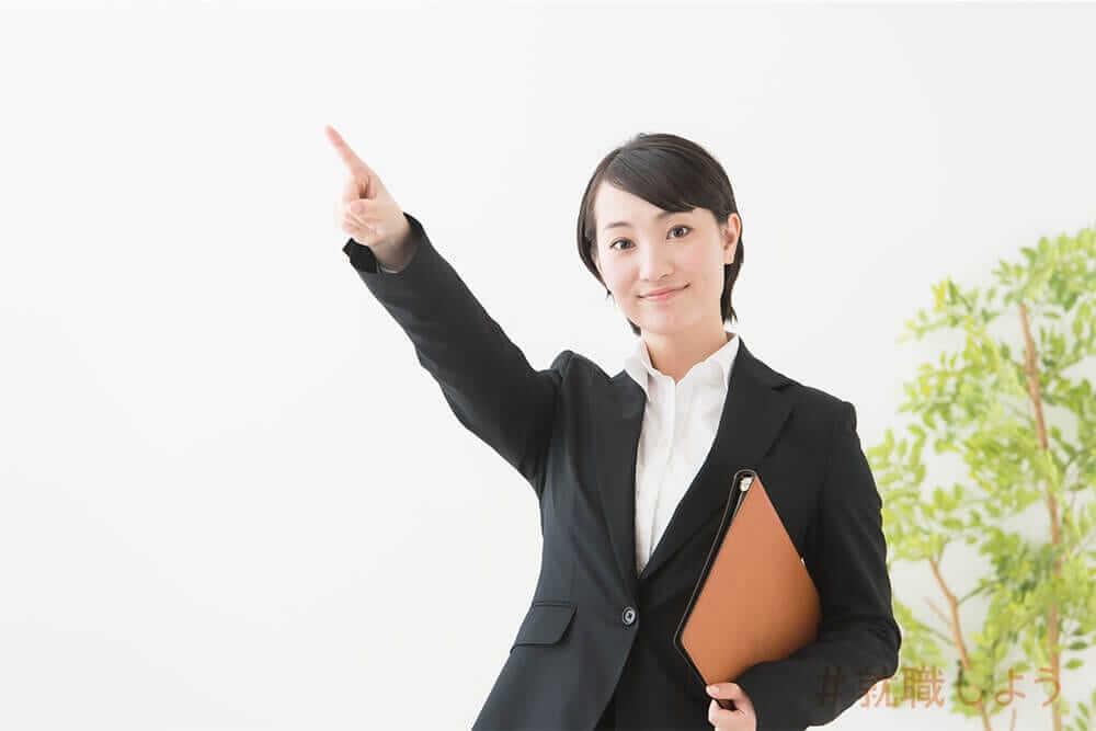 「東京都の公立学校教員・職員」採用まとめ