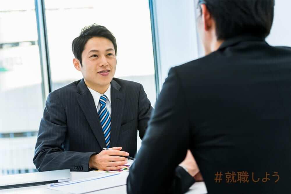 海外転職には転職エージェントが欠かせない
