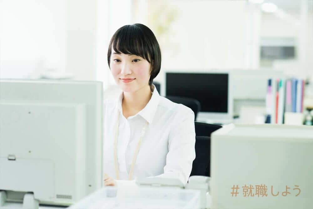 派遣事務の仕事に従事する女性