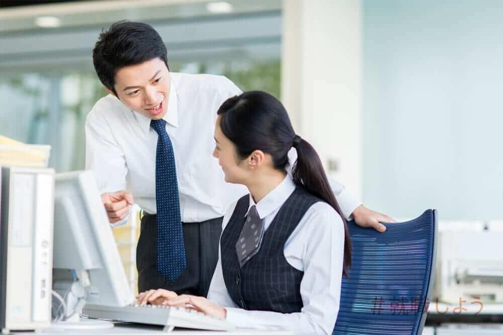 「一般事務」には事務処理能力とコミュニケーション能力が役立つ