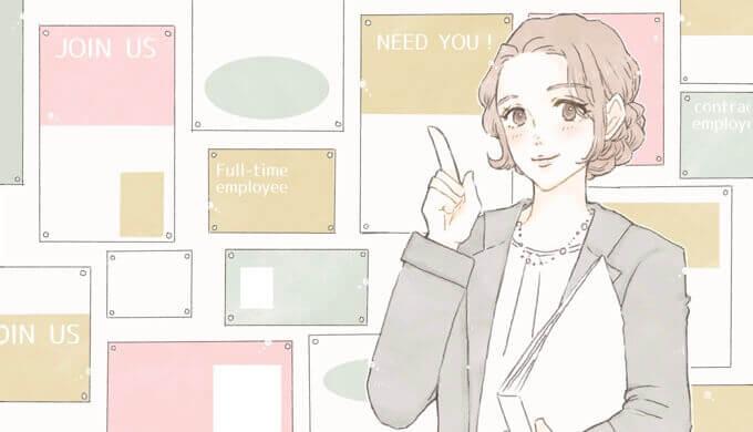 イラスト_とあじゃぱ様