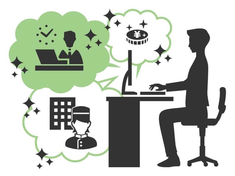 転職サイトの魅力