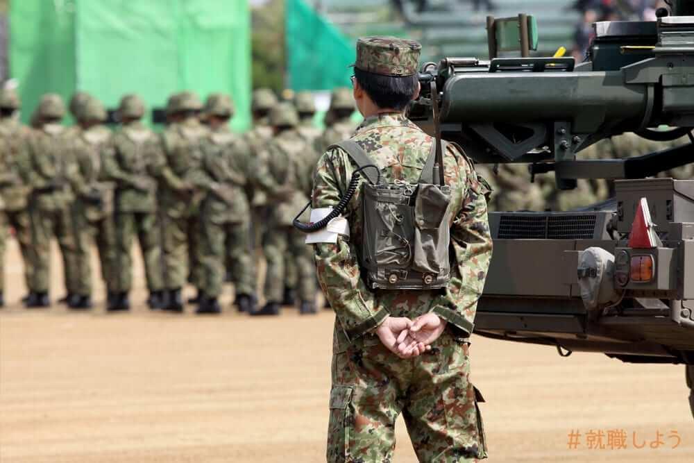 「防衛省」への転職