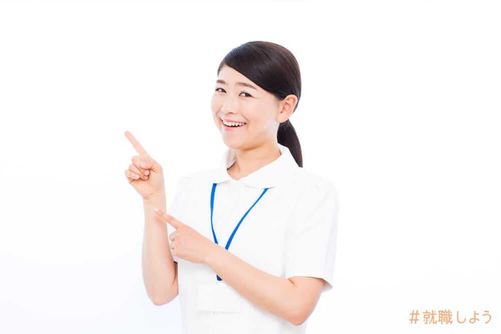 看護師の転職に転職エージェントをおすすめ