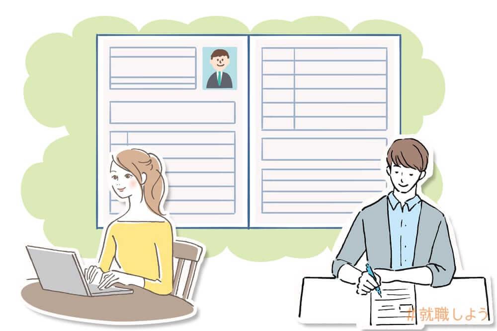 派遣登録で使う履歴書は手書き?それともパソコン?