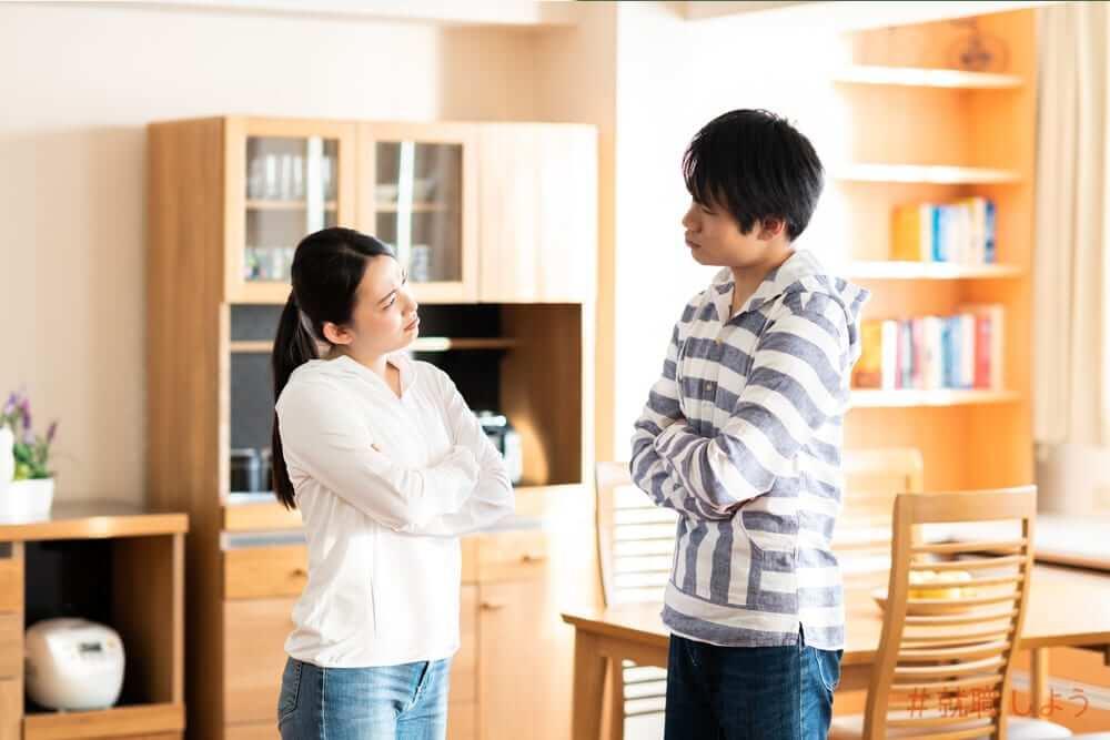 家族で家事を分担すると揉めごとが起きるって本当?