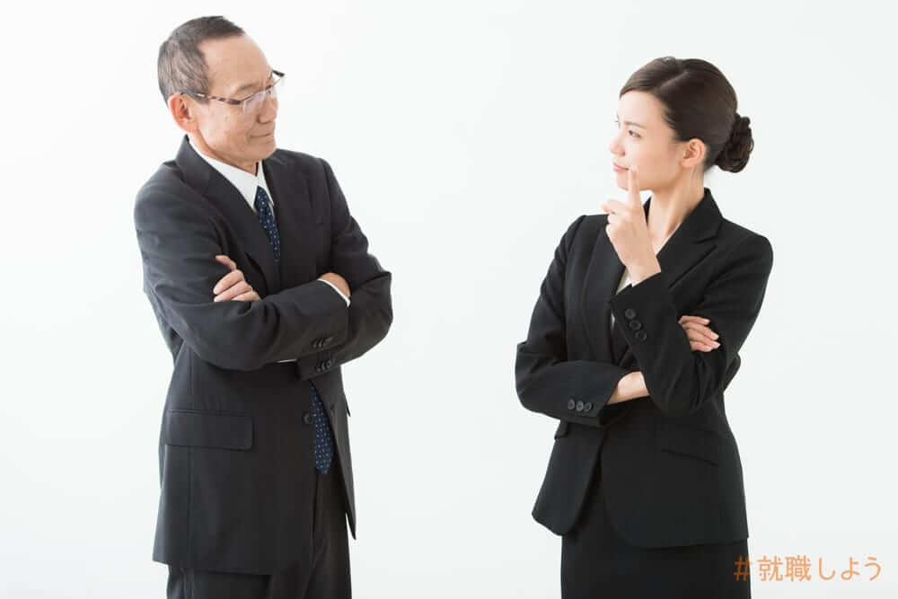 合わない上司への8つの対処法