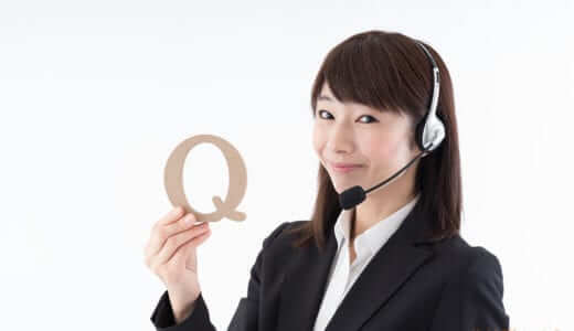 コールセンターの仕事は営業力がないとできないの?|コールセンターは研修が充実しているから未経験でも安心です!